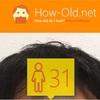 今日の顔年齢測定 154日目