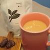 美味しい紅茶探しの旅 ルーラ コンデラ