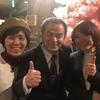 ノ ジェス超未来塾に参加してきました(^^)🎵
