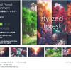 【作者セール】色鮮やかで美し過ぎる大自然!四季の表情も楽しめる3Dモデル素材集「Stylized Forest Environment」/ 物質の消失や登場演出に使えるDissolveシェーダーが値下げ「Advanced Dissolve」 / フォトリアルなハイクオリティ3Dモデル 2週間大セール「Next Level 3D」