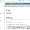 Java 基本的なAPIクラスの使い方