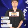 グノシーQ速報 河本グランプリ 決勝6月末決定!真の優勝者は誰だ!