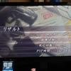 Biohazard4【やっと】クリア