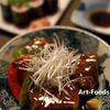 カナダ産豚バラ肉の『角煮』
