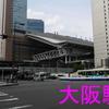 【珍スポ】謎の人形がある「靭公園」は憩いの場なんです。大阪市