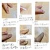 私の指が再生するまでの観察日記②完結編