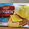 コスパ最高!業務スーパーのMonesco『バター風味クリームクラッカー』を食べてみた!