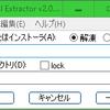 hlp→chmファイルへの変換に四苦八苦したお話