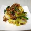 青梗菜と挽肉の食べるラー油炒め