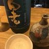 【爽やか系燗酒祭】白老、特別純米酒&松の司、生もと純米酒(27BY)の味。