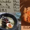 シジミ料理アラカルト