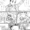 【漫画】「オナニーマスター黒沢」伊瀬カツラ・YOKO:著(全4巻)大人読みしました。