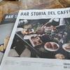 アーリーのお洒落カフェでブランチ@Bar Storia Dek Cafe