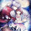 PS Vita版『嘘月シャングリラ』は9月発売!!