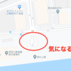 【江東区】新木場駅から東雲駅まで歩いてみたよ【何か良い感じ】
