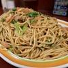 スパゲッティ&カレー ジャポネ その二十一