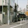 渋谷区代官山町