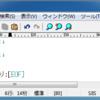 Perl で複数のファイルを一気に開いて、Linuxコマンド【paste】みたいにつなげてみた