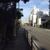 上新庄でポテうどんを食べ、鯨橋を拝む。大阪市の旅