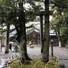 お伊勢参り2019/ 猿田彦神社へ