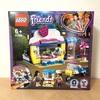 レゴ(LEGO) フレンズ オリビアのカップケーキカフェ 41366 レビュー