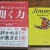 本2冊無料でプレゼント!(3391冊目)