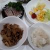 5/27夕飯☆ 買ってきたお刺身と牛丼♪