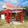 鳥居がめちゃくちゃ可愛い「長九郎稲荷神社」
