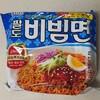【韓国インスタント麺】夏にぴったり!汁なしビビン麺