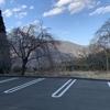 箱島湧水(群馬県吾妻郡)水くみレポート