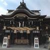 櫛田神社に お参りしてきました。