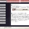 カスタムメイド3D2 ver1.22