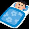 寝るときに首を温めると良いよ。部屋用のフリースとかネックウォーマーがおすすめ!