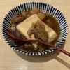 浜松に、肉豆腐とレモンサワー大衆食堂安べゑがオープン!安べえの肉豆腐が絶品!
