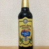 イギリス Samuel Smith OATMEAL STOUT