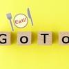 Go To Eatキャンペーン終了。その前にくら寿司に行ってきた☆