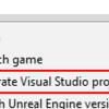 曰く「Project.uproject を右クリックして Generate Visual Studio project files」・・・そんなのダルい!今すぐ端末でコマンドを撃たせろ!!って思ったらどうすれば良いか・w・