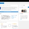 Office365 Exchangeのメッセージとレースがセキュリティコンプライアンスセンターに移植されます