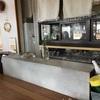 【日常:30】とてもステキな喫茶店