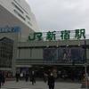 東北旅行 2泊3日の青春18きっぷ旅