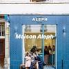 【Maison Aleph】パリで初体験したレヴァント菓子は可愛いらしい小さなサイズに魅力が凝縮!