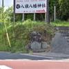 県道269号線沿いの十字路にまつられる庚申塔 福岡県北九州市小倉南区長尾