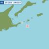 午後1時06分頃に北海道の根室半島南東沖で地震が起きた。