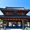 青森県下北半島にある日本三大霊山【恐山(おそれざん)】が想像以上に極楽浄土だった話