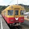 鉄道の日常風景103...過去20130313大井川鉄道、元京阪3000系乗車記