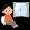【うちで過ごそう】家で時間を持て余している人にオススメのやること6選!