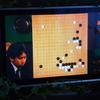 NHK日曜の囲碁番組