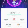 ポケモンGO日記 5月【19日更新】