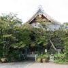忍三郎館跡(埼玉県行田市)