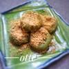 【グルテンフリー】米粉と春菊の豆腐団子